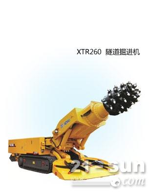 徐工 悬臂掘进机 隧道掘进机XTR260