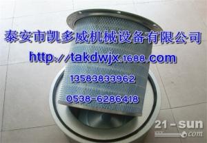 2605271620、2605272011复盛油气桶