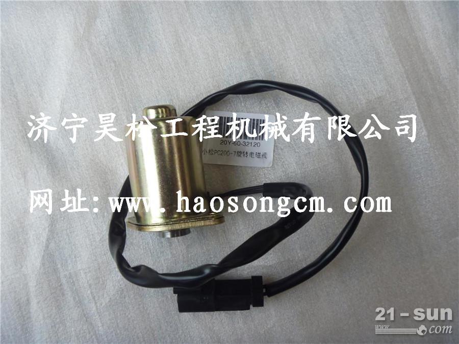 小松pc200-7回转电磁阀图片