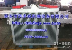 2117010054、2606511041复盛油冷却器