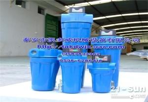 2116080008、2605260590复盛水分离器