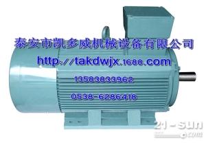 2106020471、2106022115复盛电机