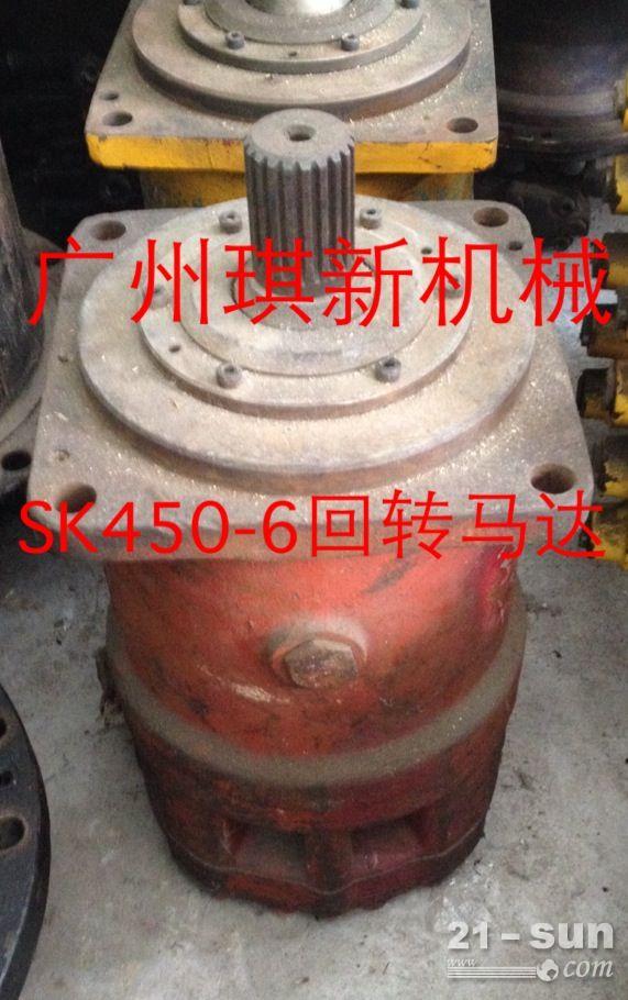 神钢SK450-6旋转马达,现货供应,可保证上机正常使用泵总成