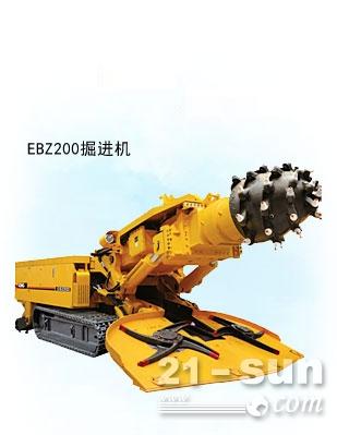 掘进机 徐工 矿用设备 煤矿机械 工矿设备 悬臂式掘进机EBZ200