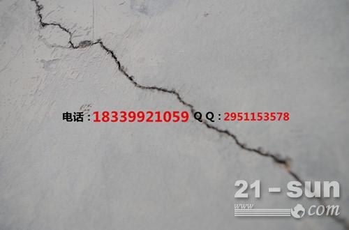 混凝土路面裂缝 水泥路面裂缝修补