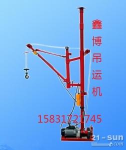 便携式小型吊运机折叠式小吊机小窗口吊运机