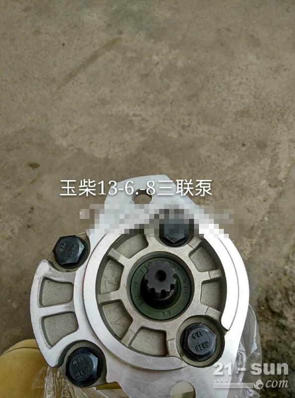 微型13-15-18-20挖掘机液压泵齿轮泵销售