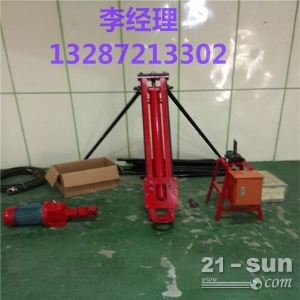 电动潜孔钻机厂家直销   潜孔钻机70