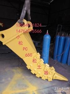 小松PC650-8松土器