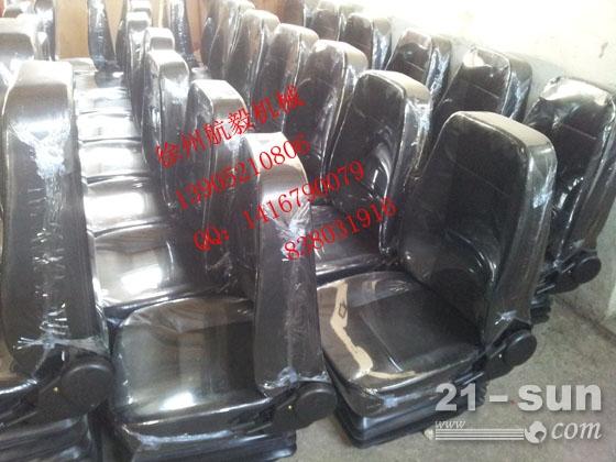 徐工原厂座椅
