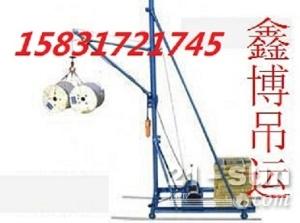 旋转小吊机建筑小型吊运机微型吊运机
