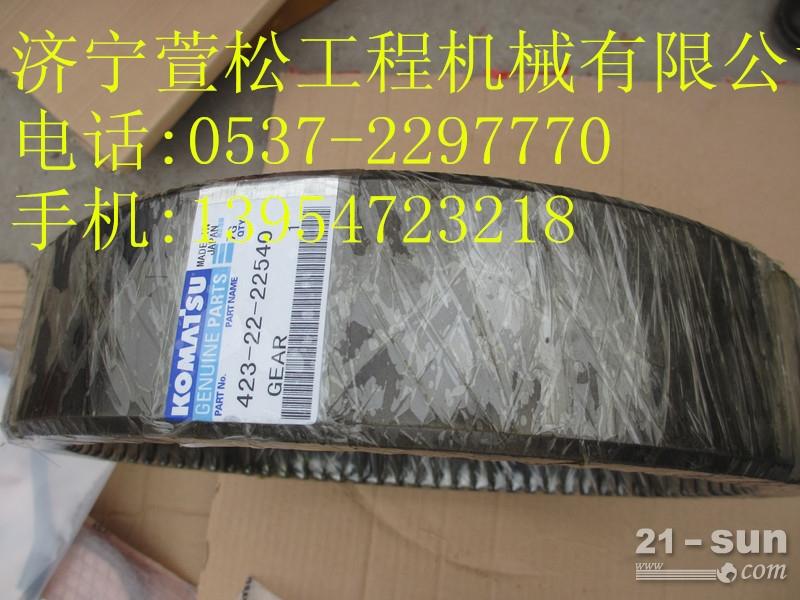 小松装载机配件WA380-0  419-S62-Z470软管