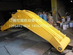 现代225-7挖掘机大小臂厂家