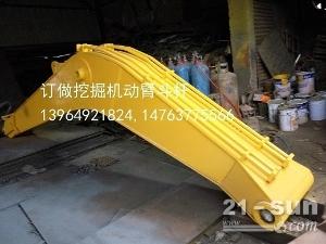 卡特324挖掘机大小臂