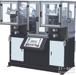 ZDJ-500型 全自动 第四代智能中速 纸碟(盘)成型机
