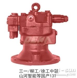 DEKA回转液压马达适用于三一 柳工 徐工中联山河智能等