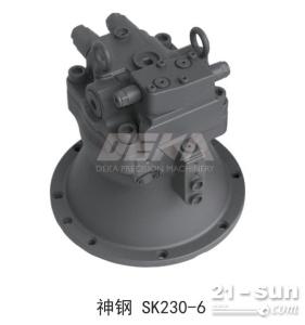 DEKA回转液压马达适用于神钢SK230-6挖机