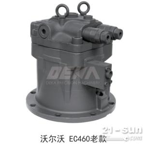 DEKA回转液压马达适用于沃尔沃EC460老款挖机