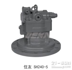 适用于住友SH240-5挖机的回转液压马达