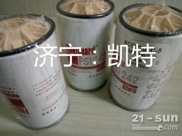 销售徐挖挖掘机配件 徐挖240LC-8滤芯..
