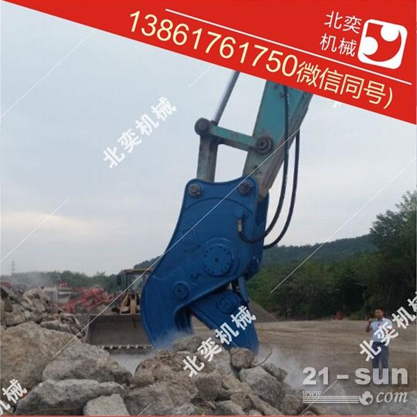 挖掘机液压剪价格 液压钳厂家图片