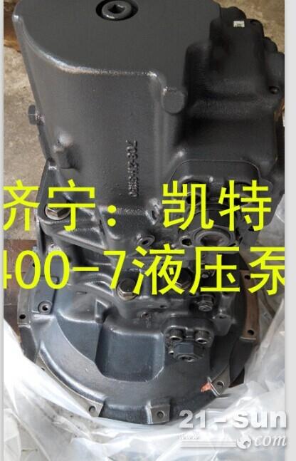 小松纯正挖掘机配件 PC400-7液压泵 ..