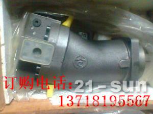华德手动液压马达A6V160MA2FZ2西安煤科院煤矿钻机专供