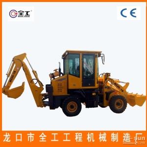 WZ25-16全工挖掘装载机