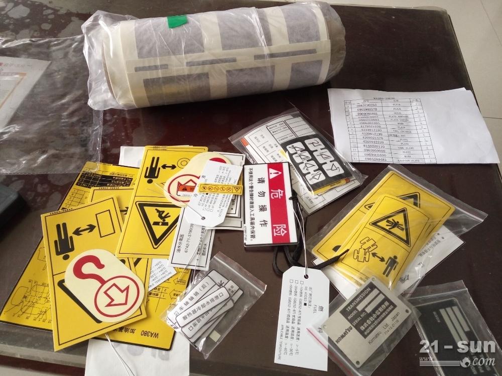 供应小松WA装载机贴纸 小松原装配件.