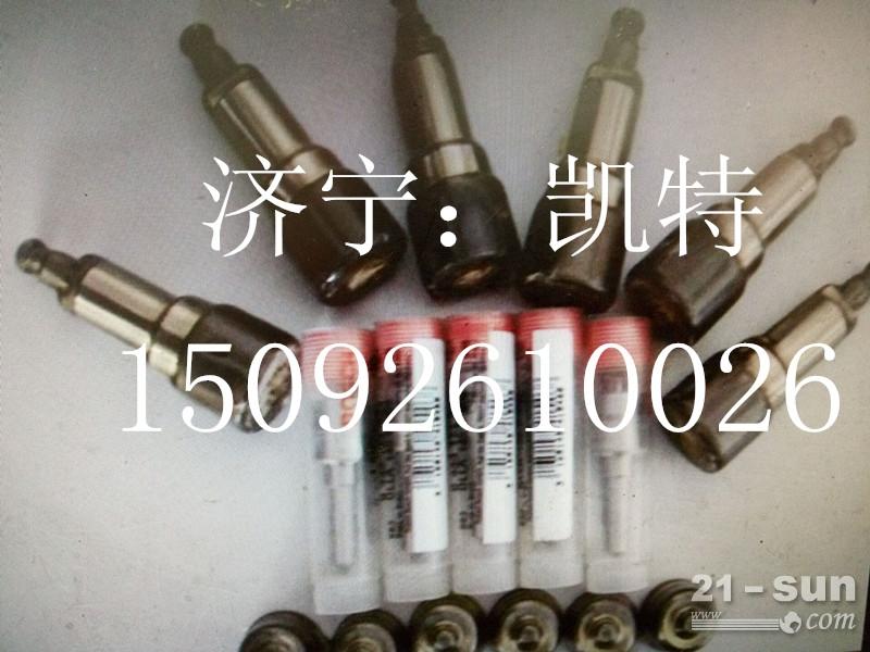 小松原装挖掘机配件 PC300-7柴油泵件..