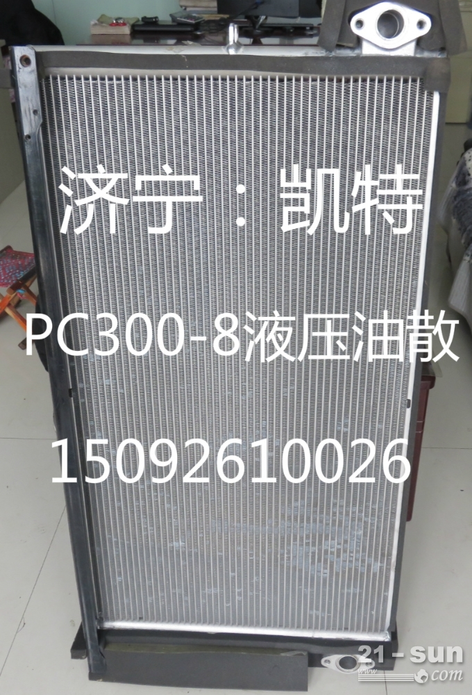 小松原装挖掘机配件 PC300-8液压油散..