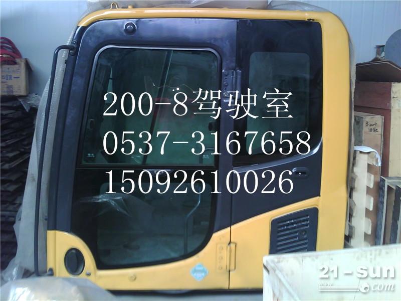 小松挖掘机配件 PC200-8驾驶室