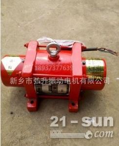 弘升HZW-1.2-4振动电机
