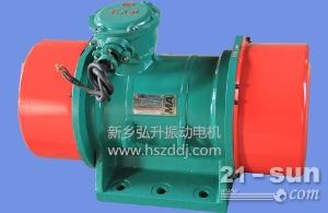弘升YBZQ-50-4振动电机,矿用振动电机