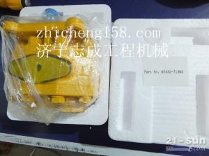 变速泵07432-71203