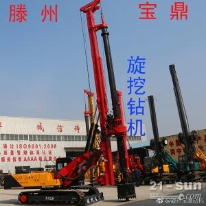 20米机锁杆旋挖钻机
