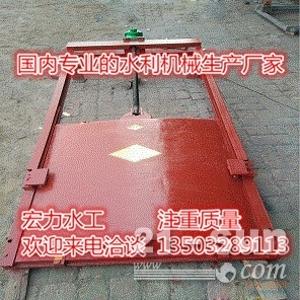 宏力厂家SPGZ双向止水/机闸一体式铸铁闸门