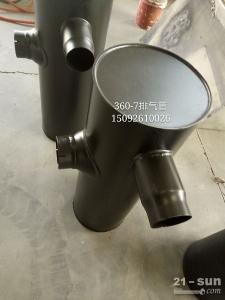 小松挖掘机配件PC360-7排气管