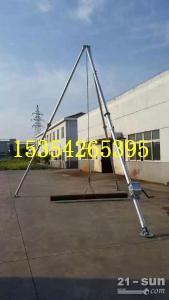 三角立杆机 120管 抱杆 铝镁合金 质优价廉