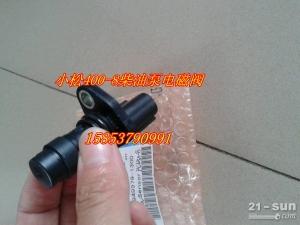 小松挖掘机配件pc400-8柴油泵电磁阀  显示器  一松机