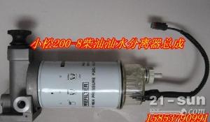 小松挖掘机配件Pc200-8柴油油水分离滤总成 一松机械