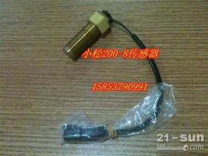 小松挖掘机pc200-8传感器 配件 发动机线束 电磁阀 一