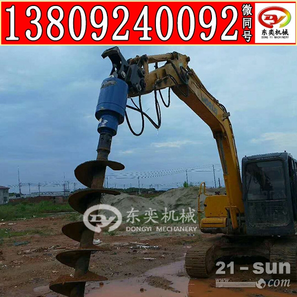 挖掘机螺旋钻机 工程液压钻机制造厂