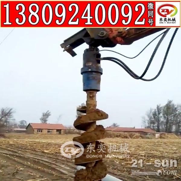 液压钻坑机 东奕供应液压螺旋钻机