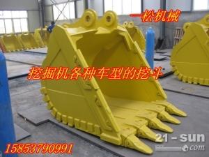 小松挖掘机1.8岩石斗,斗杆油缸200-7-8一松机械