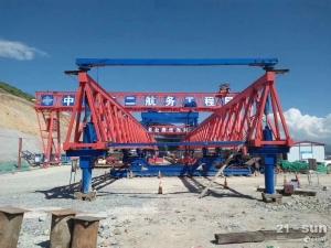 河南省新东方起重机集团有限公司架桥机
