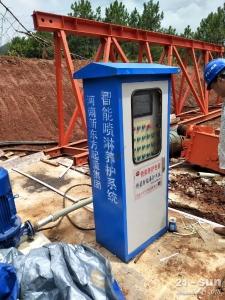 河南省新东方起重机集团有限公司智能桥梁设备