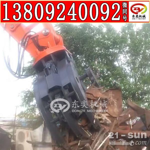 挖掘机抓木器 钩机夹木机 夹铁器