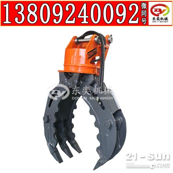 广东液压抓木机 供应旋转抓钢抓铁器