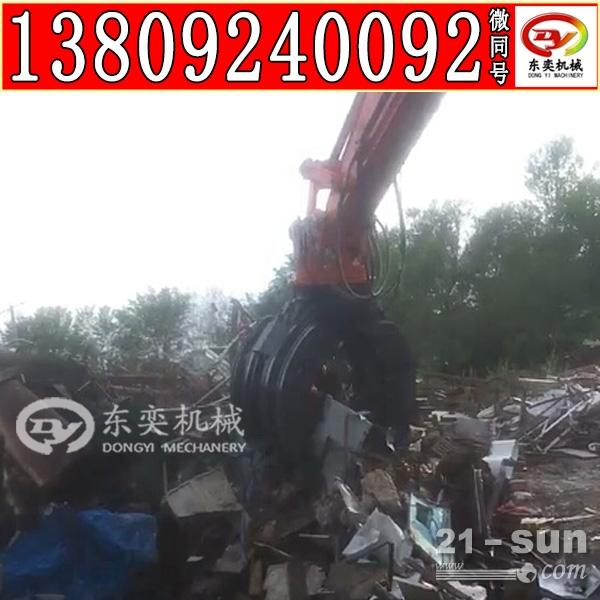 柳工挖掘机夹木器 液压式抓钢机设备
